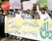 لاہور: انجمن طلباء اسلام کے کارکن پریس کلب کے باہر احتجاج کے دوران نعرے ..