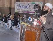لاہور: بادشاہی مسجد کے خطیب مولانا عبدالخبیر آزاد اتحاد کانفرنس سے ..