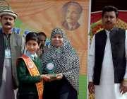 اٹک: صدر پاکستان مسلم لیگ (ن) اٹک خالدہ رانا ایم سی بوائز ہائی سکول اٹک ..