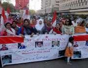 کراچی: کراچی پریس کلب کے سامنے منارٹی انقلابی تحریک کے ارکان احتجاجی ..