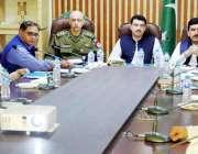 لاہور: وزیر محنت پنجاب انصر مجید خان ضلع سرگودھا میں محرم الحرام کے ..