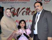 لاہور: مقامی سکول میں سالانہ تقریب تقسیم انعامات کے موقع پر رکن پنجاب ..
