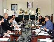 اسلام آباد: سیکرٹری کامرس محمد یونس داغا پاکستان رٹیل بزنس کونسل کے ..