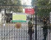 لاہور: پاکستان ریلویز میں بھرتیوں کی شفافیت کو یقینی بنانے کے لیے مرکزی ..