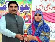 فیصل آباد: ایم پی اے میاں ضیاء الرحمن مقامی سکول میں سالانہ تقریب تقسیم ..