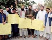 پشاور: باجوڑ اتحاد فلاحی تنظیم کے زیر اہتمام اعظم سواتی کیخلاف احتجاجی ..