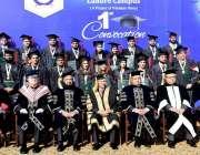 لاہور: گورنر پنجاب چوہدری محمد سرور کا بحریہ یونیورسٹی کے پہلے کانووکیشن ..