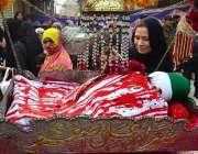 سرگودھا: چہلم حضرت امام حسین(رض) کے مرکزی جلوس میں شریک خواتین عزادار ..