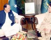 اسلام آباد: صدر مملکت ممنون حسین سے قومی کمیشن برائے انسانی ترقی (این ..