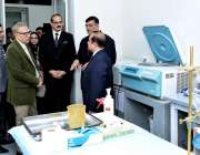 اسلام آباد: صدر مملکت ڈاکٹر عارف علوی نیشنل انسٹیٹیوٹ آف ہیلتھ کا دورہ ..