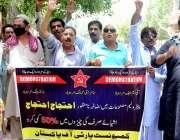 حیدر آباد: کمیونسٹ پارٹی کی طرف سے پٹرولیم کی مصنوعات کی قیمتوں میں ..