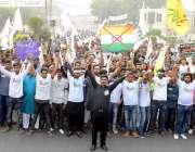 لاہور: یوتھ فورم فار کشمیر کے زیر اہتمام مقبوضہ کشمیر پر بھارتی قبضہ ..