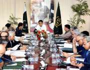 اسلام آباد: وزیر خزانہ اسد عمر اعلیٰ سطحی اجلاس کی صدارت کر رہے ہیں۔