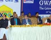 لاہور: گورنر پنجاب ملک محمد رفیق رجوانہ ایکسپو اینڈ ٹریڈ کانفرنس برائے ..