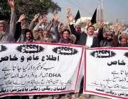 پشاور: ریگی قوم اتحاد کے مشران اپنے مطالبات کے حق میں احتجاجی مظاہرہ ..