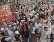 لاہور: مختلف دینی جماعتوں کے زیر اہتمام مال روڈ پر منعقدہ تحفظ ناموس ..