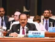 چنگ ڈاؤ: صدر ملکت ممنون حسین چین کے شہر چنگ ڈاؤ میں 18ویں SCOسمٹ سے خطاب ..