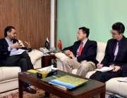 اسلام آباد: چیئرمین بورڈ آف انوسٹمنٹ نعیم زیمندار سے چینی سفیر ژاؤ ..
