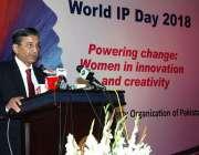 اسلام آباد: وفاقی وزیر برائے کامرس اینڈ ٹیکسٹائل محمد پرویز ملک ورلڈ ..