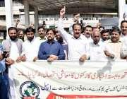اسلام آباد: ربجا کے زیر اہتمام پی آئی ڈی کے سامنے علاقائی اخبارات کے ..