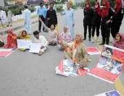 اسلام آباد: علی رضا کے قاتلوں کی گرفتاری کے لیے اہلخانہ ایف سکس روڈ ..