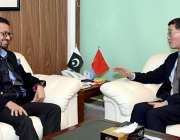 اسلام آباد: چیئرمین بورڈ آف انویسٹمنٹ نعیم زمیندار سے چائینہ کے سفیر ..
