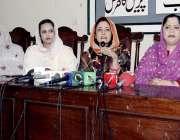 کوئٹہ: بلوچستان عوامی پارٹی کی خواتین ونگ کی رہنماء ثناء درانی، بشرہ ..