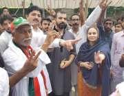 لاہور: عام انتخابات 2018  تحریک انصاف کی رہنما مسرت جمشید چیمہ حلقہ این ..