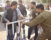 لاہور: پنجاب اسمبلی میں داخلے پر پابندی کا شکار (ن) لیگ کے اراکین اسمبلی ..