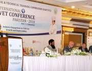 اسلام آباد: ایگزیکٹو ڈائریکٹر این اے وی ٹی ٹی سی ذوالفقار احمد چیمہ ..