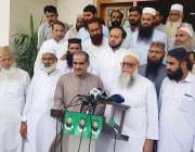 لاہور:مسلم لیگ (ن) کے رہنما خواجہ سعد رفیق اور مرکزی جمعیت اہل حدیث کے ..