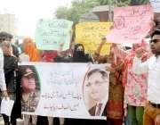 لاہور: چیف جسٹس آف پاکستان جسٹس میاں ثاقب نثار کی سپریم کورٹ لاہور رجسٹری ..