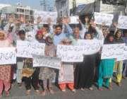 لاہور: منڈی فیض آباد کے رہائشی اغواہ ہونیوالی12سالہ بچی کی بازیابی کے ..