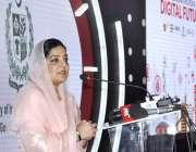 اسلام آباد: وزیر مملکت انفارمیشن ٹیکنالوجی انوشہ رحمن میڈیا سے گفتگو ..