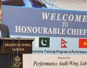 لاہور: آڈیٹر جنرل آف پاکستان جاوید جہانگیر مقامی ہوٹل میں بین الاقوامی ..