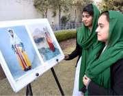 پشاور: ایرانین کلچرل ڈیپارٹمنٹ خان فرہنگ کے زیر اہتمام نمائش کے موقع ..