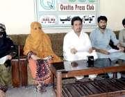کوئٹہ: بلوچ سٹوڈنٹس ایکشن کمیٹی کے چیئرمین رشید کریم بلوچ، فیروز بلوچ، ..