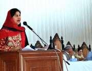 فیصل آباد: ایم پی اے ڈاکٹر نجمہ افضل گورنمنٹ کالج فار ویمن گلستان کالونی ..