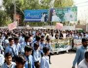 اٹک: مختلف سکولوں کے طلباء پی ڈبیلوڈی، محکمہ صحت کے ملازمین اور میونسپل ..