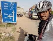حویلی لکھا: سائیکل پر سوار ہو کر ملک بھر کی سیر کرنیوالا سائیکلسٹ عبدالرحمن ..