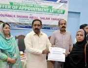 حیدر آباد: چیئرمین سندھ ٹیکنیکل ایجوکیشن اینڈ ووکیشنل ٹریننگ اتھارٹی ..