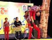 سرگودھا: پی اچ اے کے زیر اہتمام منعقدہ فیملی فیسٹیول میں جمناسٹک کے ..