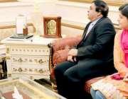 لاہور: گورنر پنجاب چوہدری محمد سرور سے ڈاکٹر خالد جمیل اختر کی قیادت ..