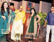"""راولپنڈی: آرٹس کونسل میں یوم دفاع کے سلسلے میں منعقدہ کھیل """"پاکستان .."""