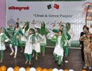 راولپنڈی: راولپنڈی آرٹس کونسل ، ویسٹ مینجمنٹ کمپنی اور البیراک کے زیر ..