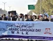اسلام آباد: چیئرمین پاکستان گرین ٹاسک فورث ڈاکٹر جمال ناصر عربی زبان ..
