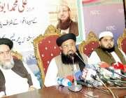 اسلام آباد: ایم ایم اے میں شامل دینی و مذہبی جماعتوں کے مشترکہ اجلاس ..
