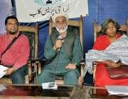 کراچی: کراچی پریس کلب میں پاکستان کسان مزدور تحریک کے ولی حیرو دیگ رپریس ..
