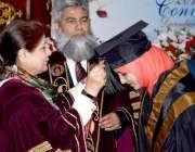 اسلام آباد: سابق گورنر اسٹیٹ بینک مسز شمشاد اختر کیپٹل یونیورسٹی آف ..