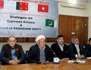 پشاور: پروگریسوڈ ڈیموکریٹک الائنس کے زیر اہتمام ممتاز سیاستدان مختیار ..